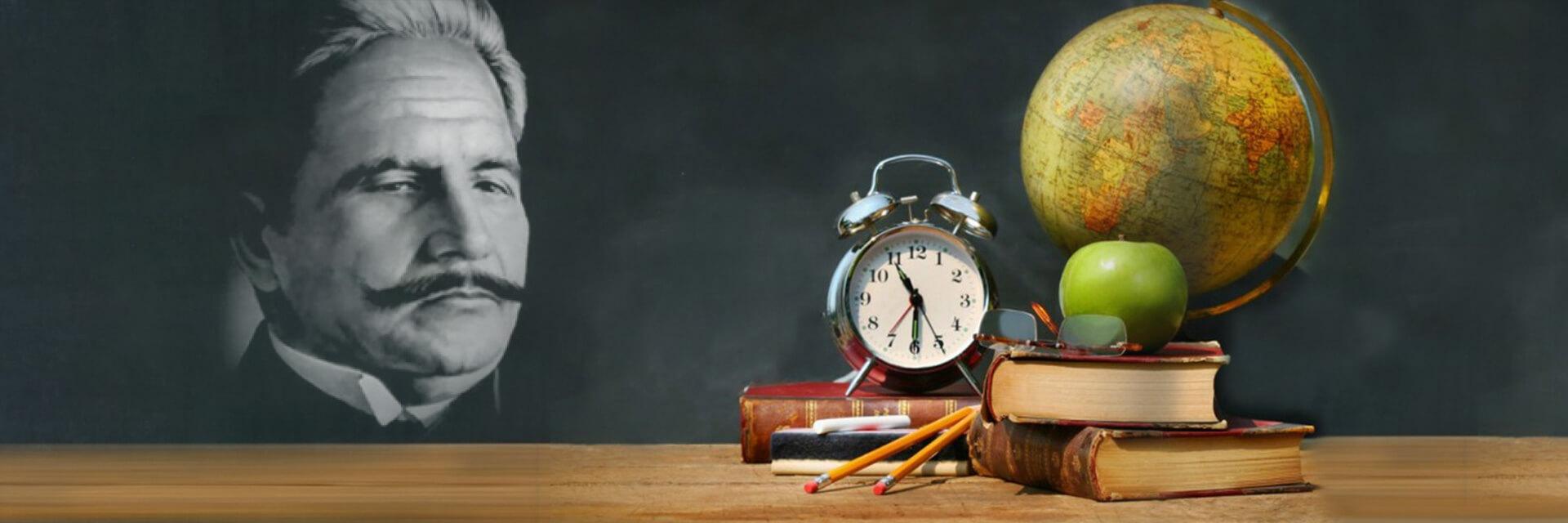 ALLAMA-IQBAL'S-MESSAGE-TO-TEACHERS-AND-EDUCATORS
