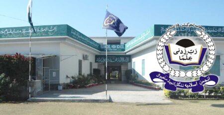 FWF Bringing Out 'Wisdom School' Philosophy at N.A Model High School Sahiwal